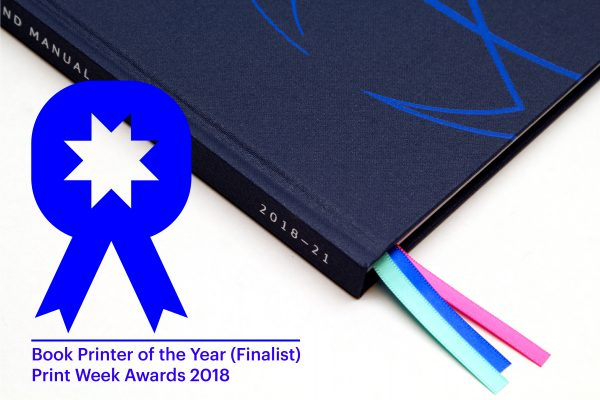 Book Printer of the Year 2018 (Finalist)